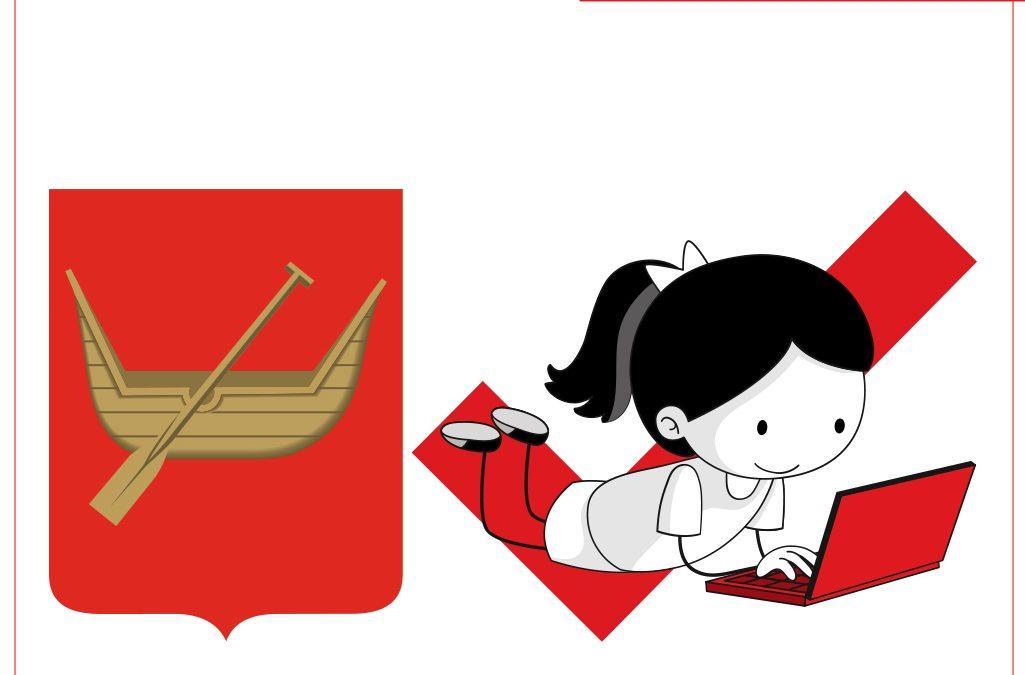Herb Łodzi i dziewczynka przy komputerze